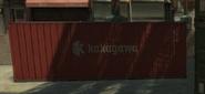 ContainerKakagawa