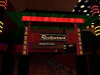 TFDCRestaurant.jpg