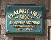 Placa oficial de la sede de Nintendo.jpg