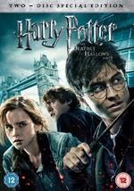 Harry Potter y las Reliquias de la Muerte (parte I) (DVD).png