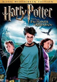 Harry Potter y el Prisionero de Azkaban (DVD).png
