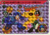 Carta de Rockman 2-44.jpg
