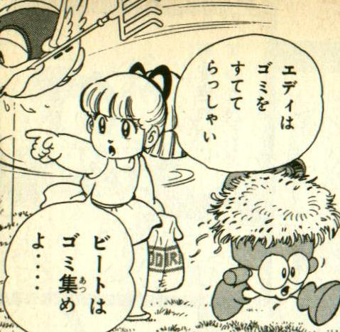 Archivo:RollIkehara.jpg