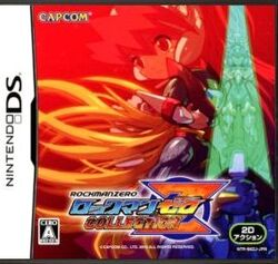 Rockman Zero Collection DS Sell.jpg