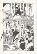 Bass provoca a Megaman al golpear a Roll en Megaman Megamix