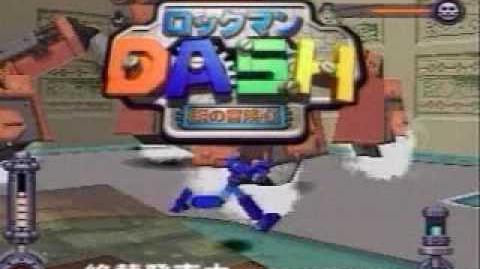 CM Rockman DASH commercial