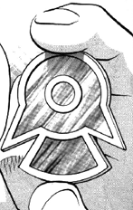 Archivo:Medalla Faro (Manga).png