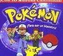 Pokémon: ¡Para ser un Maestro!/¿Eres capaz de aprenderte el PokéRAP?