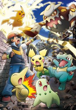 Archivo:Pokémon iniciales de Johto en la película 12.png