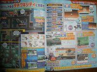 Dengeki Julio 2012 - 06