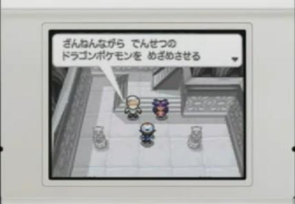 Archivo:Iris juego.png