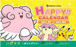 Blissey dw.png