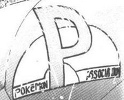 Logo de la Asociación Pokémon.png