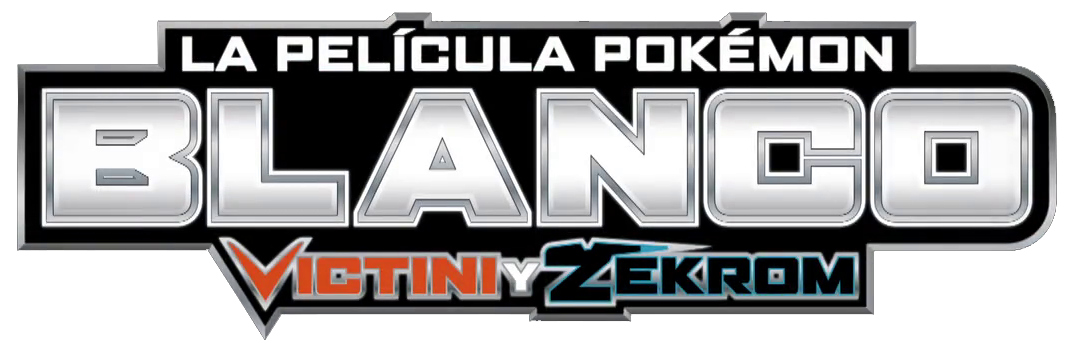 P14 Logo Blanco (ESP).png