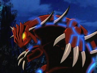Archivo:P06 Groudon falso.png
