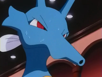 Archivo:EP256 Kingdra.png