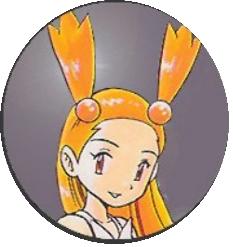 Archivo:Jasmine icono.jpg