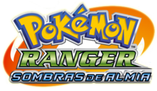 Logo de Pokémon Ranger 2
