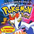 Pokémon Total.png