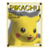 Poster Pikachu St2.png