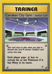 Cerulean Gym (Gym Heroes).jpg