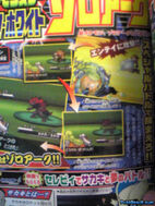 Corocoro scans 12may 10