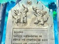 Archivo:EP509 Placa de Dialga y Palkia.png