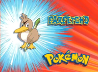 EP049 Pokémon.png