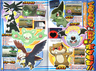 Corocoro-black-white1