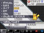 Pikachu ANA Volador.png