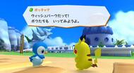 PokéPark 2 Piplup y Pikachu