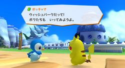 PokéPark 2 Piplup y Pikachu.png