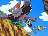 Archivo:EP556 Ash volando con Gliscor.png