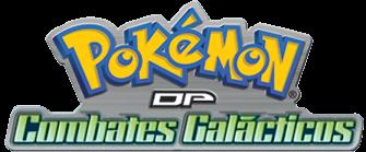 Archivo:Logo de DP Combates Galacticos.png