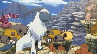 Archivo:P11 Pokémon de las montañas.png