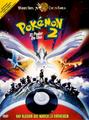 Pokémon 2000 El poder de uno.png