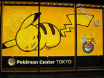 Onemuri Pikachu.jpg