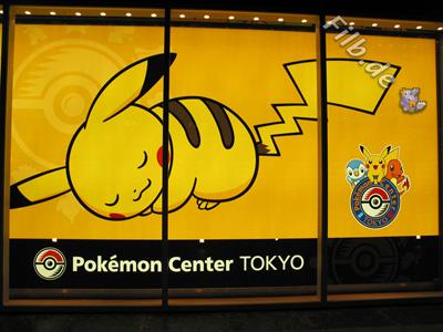 Archivo:Onemuri Pikachu.jpg