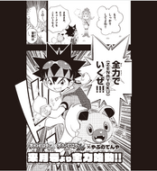 Manga 04