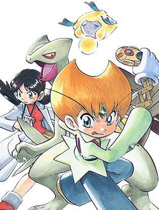 Archivo:Pokémon Special Emerald.png