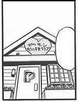 Club de Fans (Manga) Sinnoh