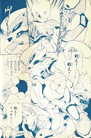 Archivo:Mewtwo en la armadura.jpg