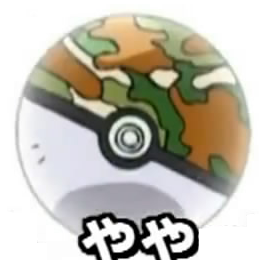 Archivo:EDJ25 Safari Ball.png