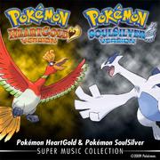 Pokémon HeartGold & Pokémon SoulSilver - Super Music Collection.png