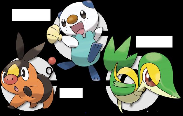 Archivo:Pokémon iniciales de Isshu.png