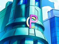 Archivo:EP479 Centro Pokémon de ciudad Jubileo.png
