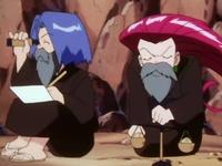 Archivo:EP135 James y Jessie disfrazados de sabios.png