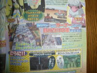 Dengeki Julio 2012 - 07