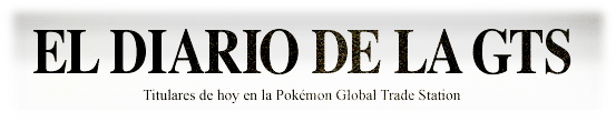 Archivo:Cabecera DGTS.png