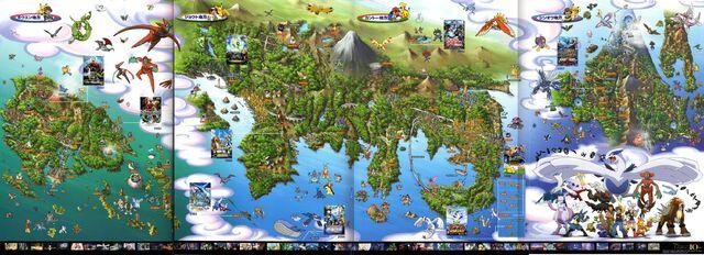 Archivo:Mundo Pokémon.jpg